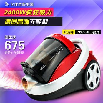 Mini vacuum cleaner lara mowery mute household dust collector carpet vacuum cleaner portable vacuum cleaner