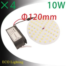 Wholesale Diameter 120mm 5 Inch 12W Magnetic SMD 5050 LED Reform Ceiling Lights LED Reform Panel Board Lamps(China (Mainland))