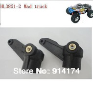 hl3851-2 1/10  RC  Mad Truck spare parts No.70R.L Plastic Steering knuckle / plastic knuckle  free shipping