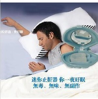 Silicone snoring device stop snoring devices sleep at ease