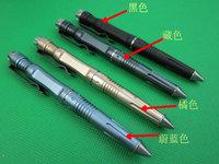 New 4 Colors Self - Defense Pen Survival Portable Pen Multi Camping Tool 6061-T6 Aviation Aluminum HK Free Shipping