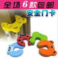 10pcs/lot  Cartoon animal baby protection security door kormon single(Random Color)