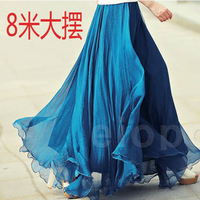 8 meters expansion bottom chiffon high quality all-match solid color half-length full dress mopping the floor