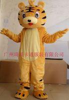 Cartoon clothes cartoon zodiac tiger cartoon mascot