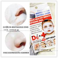 Carrey whitening detox oxygen mask magic oxygen bubble mask whitening moisturizing detox
