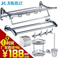 Free shipping, Towel rack stainless steel towel rack bathroom hardware accessories set shelf