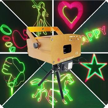 1w dmx rgb stage laser . mini speaker laser stage light for homeparty