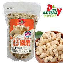 wholesale pistachio nuts bulk