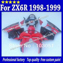 popular 98 custom kits