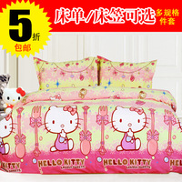 Child cartoon princess 100% home textile bed sheets cotton fitted style 1.2 1.5 1.8 meters bed piece set