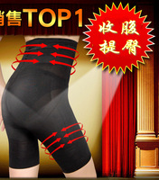 Free shipping Strengthen stretch high waist pants/ body shaping pants  D204
