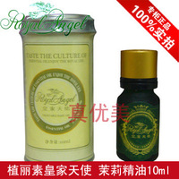 3 jasmine essential oil 6000 - 8 10ml