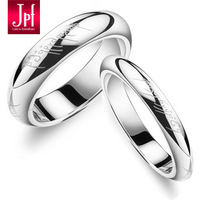 Korean version of the ring tail ring Lord of the Rings couple rings men rings fashion jewelry