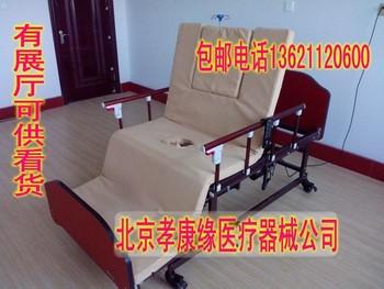 Furniture electric nursing care bed nursing bed household multifunctional hospital beds medical bed