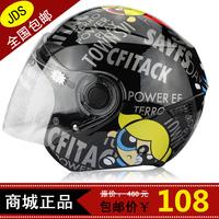 Carthan 627 jds helmet motorcycle helmet electric bicycle helmet male Women