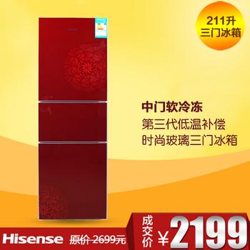 Hisense hisense bcd-211dg e refrigerator three door refrigerator