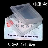 FreeShipping 20 PCS Translucent box plastic small box camera lithium battery mobile phone battery  explosion-proof  box