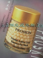 Crystal active gold neck cream 58g