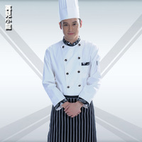 Cs551 restaurant uniforms male work wear work clothes tooling cook suit cook clothes long-sleeve