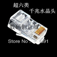 Super six RJ45 crystal head crystal head 8p8c CAT6 Gigabit network plug 8-pin cable Crystal Head