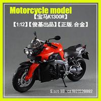 Free shipping K1300R motorcycle model scale car model 1:12 metal car cool motor toys realize children gift motorcar