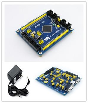 50PCS    ATmega169 and will always mega169 AVR development board learning board core board minimum system board attached kit