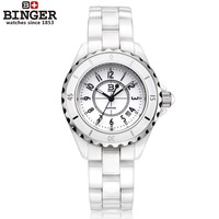 Binger accusative case watch space aqua ceramic table ladies watch fashion flour