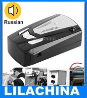 Built-in Russian Voice Broadcast, High Performance 360 Degrees Full-Band Scanning Car Speed Testing System / Detector Radar
