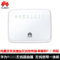 For huawei   ws325 wireless router 300m built-in double aerial wifi broadband cat one piece machine