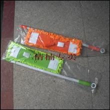 flat mop price