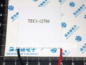 Freeshipping 5pcs/lot TEC1-12706 12v 6A TEC Thermoelectric Cooler Peltier tec1-12706