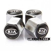 Брелок для ключей Car emblem keychain KIA kia emblem keychain