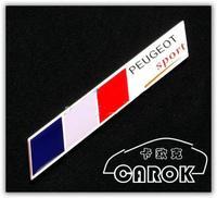 Flag standard Peugeot sports signage peugeot sport emblem Peugeot decoration the typomorphic refit