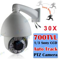 700TVL SONY EFFIO CCD 30x Outdoor CCTV PTZ IR Camera Auto Tracking Heater Fan