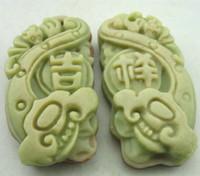 Special     boutique ZIPAO jade pendants  no111