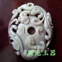 Special     boutique ZIPAO jade pendants  no102