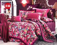 Fashion bedding wedding bedding print piece set