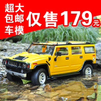 Large child charge h2 electric remote control hummer cars 4wd toy car