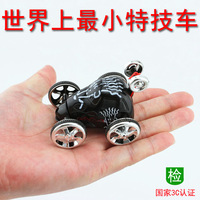 Mini remote control stunt car skip flip child remote control car adult casual toy car