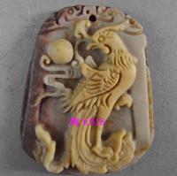 Special     boutique ZIPAO jade pendants  no106