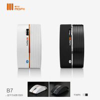 Motianling hand b7 wireless laser bluetooth mouse 2.4g small ultra-thin commercial slip-resistant arc