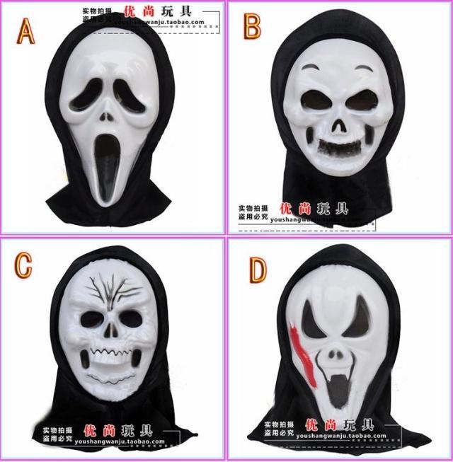 Free Shipping! Halloween mask grimace mask of terror a face mask single mask(China (Mainland))