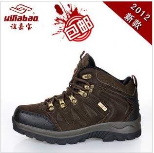 Male snow boots cotton-padded shoes hiking slip-resistant waterproof 9680 men's high cotton-padded shoes outdoor boots(China (Mainland))