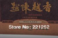 Sales and Free Shipping 2013yr Yue Chen Yue Xiang Yunnan  250g/cake Tea Pu erh  For Quick Weight Loss
