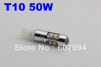 Freeshipping 2pcs/lot  50W T10 super brightness T10/T15/H1/H3/880/881/ 50W CREE car led light,w5w led high power,T10 LED
