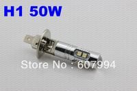Freeshipping 4pcs/lot CREE 50W H1 super brightness 50W CREE car led light,w5w led high power,H1 50 LED
