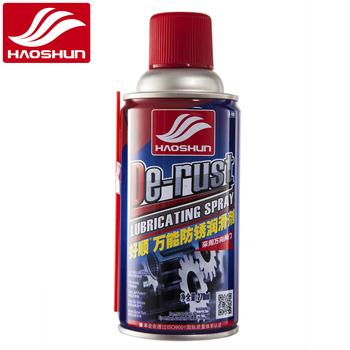Universal anti-rust lubricant rust remover deincrustant door hinge door lock universal cleaning agent