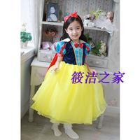 The Princess Snow White princess baby dress retail