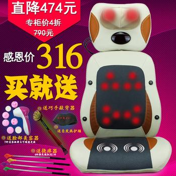 Cervical massage device massage pad neck multifunctional massage chair