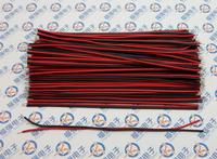 100pcs/lot  Isointernational 1007 28 line cable double slider tinniness long 10cm